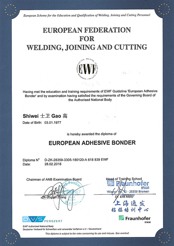 DIN6701 Bonding Quality System Certification